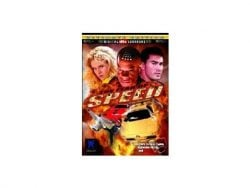 DVD The Fear of Speed