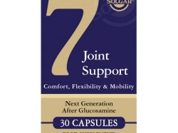 7 Joint Support Solgar